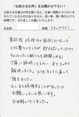 SCN_0004 (1)